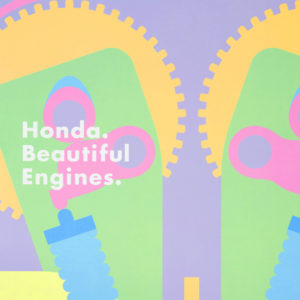 Honda.Beautiful Engines.