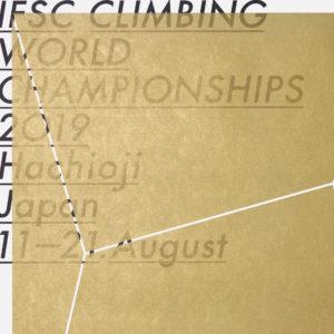 IFSC Climbing World Championships 2019