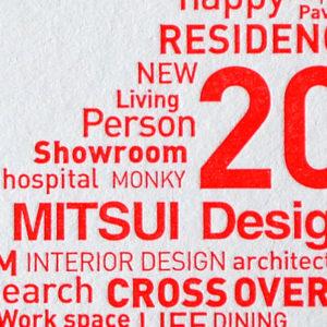 MITSUI Designtec New Year Card 2016