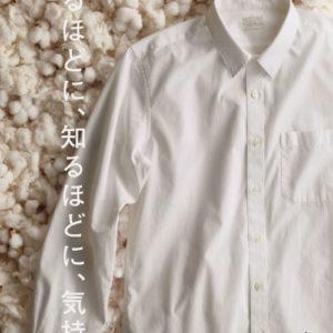 2019 新疆のシャツ