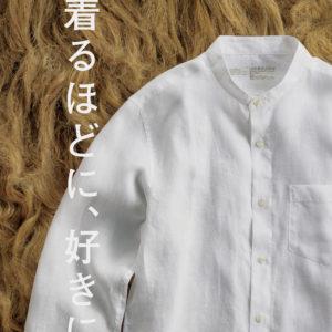 2020 麻シャツ